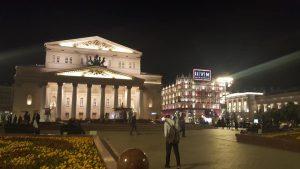 Maskvos teatras