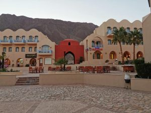 The Bay View Resort Taba Heights atsiliepimai Egiptas
